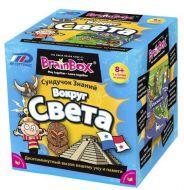 Brainbox: Вокруг Света